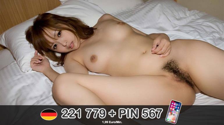 Nackte Japanerin beim Asia Telefonsex anrufen
